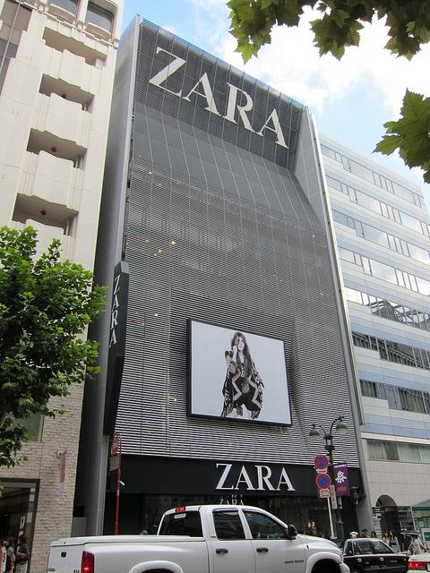 Edificio de Zara en Tokyo